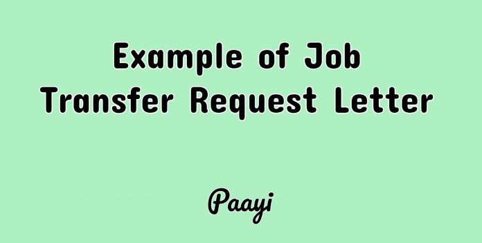 Example of Job Transfer Request Letter, Paayi