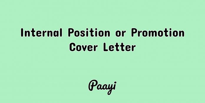 Internal Position or Promotion Cover Letter, Paayi