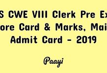 IBPS CWE VIII Clerk Pre Exam Score Card & Marks, Mains Admit Card - 2019, Paayi