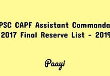 UPSC CAPF Assistant Commandant 2017 Final Reserve List - 2019, Paayi