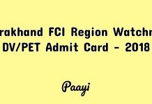 Uttrakhand FCI Region Watchman DV/PET Admit Card - 2018, Paayi