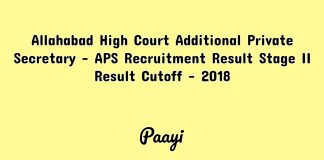 Allahabad High Court Additional Private Secretary - APS Recruitment Result Stage II Result Cutoff - 2018, Paayi