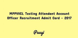 MPPVVCL Testing Attendant Account Officer Recruitment Admit Card - 2017, Paayi