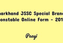 Jharkhand JSSC Special Branch Constable Online Form - 2019, Paayi