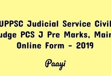 UPPSC Judicial Service Civil Judge PCS J Pre Marks, Mains Online Form - 2019, Paayi