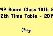 MP Board Class 10th & 12th Time Table - 2019, Paayi