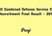 UPSC Combined Defense Service CDS I Recruitment Final Result - 2018, Paayi