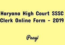 Haryana High Court SSSC Clerk Online Form - 2019, Paayi