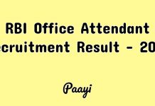 RBI Office Attendant Recruitment Result - 2018, Paayi