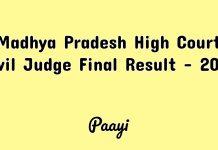 Madhya Pradesh High Court Civil Judge Final Result - 2019, Paayi