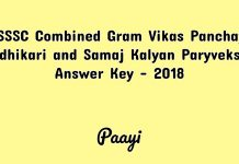 UPSSSC Combined Gram Vikas Panchayat Adhikari and Samaj Kalyan Paryveksh Answer Key - 2018, Paayi