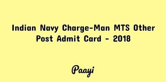 Indian Navy Charge-Man MTS Other Post Admit Card - 2018, Paayi