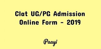 Clat UG/PG Admission Online Form - 2019, Paayi