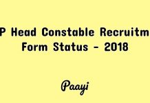 ITBP Head Constable Recruitment Form Status - 2018, Paayi