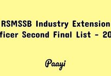 RSMSSB Industry Extension Officer Second Final List - 2019, Paayi