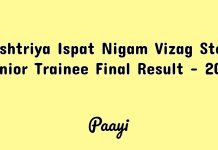 Rashtriya Ispat Nigam Vizag Steel Junior Trainee Final Result - 2018, Paayi