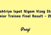 Rashtriya Ispat Nigam Vizag Steel Junior Trainee Final Result - 2018, Paayi