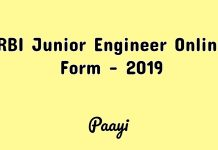 RBI Junior Engineer Online Form - 2019, Paayi