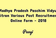 Madhya Pradesh Paschim Vidyut Vitran Various Post Recruitment Online Form - 2018, Paayi