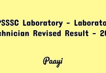 UPSSSC Laboratory - Laboratory Technician Revised Result - 2019, Paayi