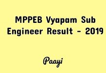 MPPEB Vyapam Sub Engineer Result - 2019, Paayi