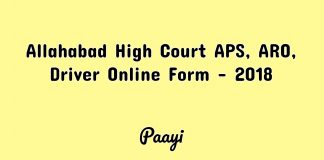 Allahabad High Court APS, ARO, Driver Online Form - 2018, Paayi