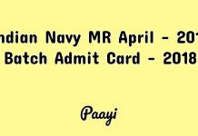 Join Indian Navy - Nausena Bharti, Paayi