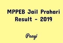 MPPEB Jail Prahari Result - 2019, paayi